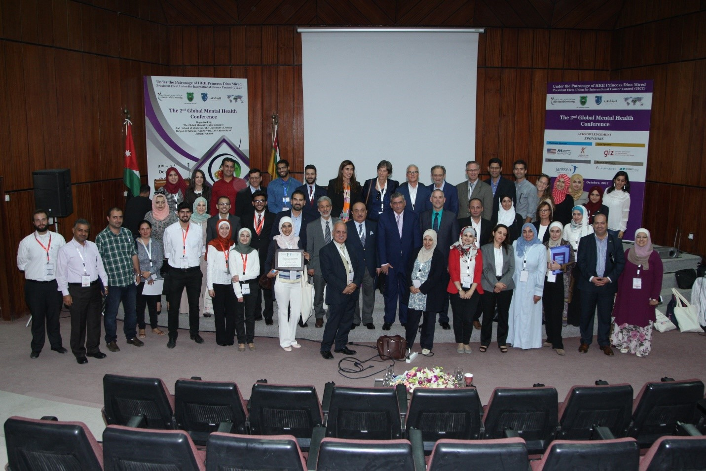 Group picture of organizers, speakers, and foreign guests of the 2017 conference