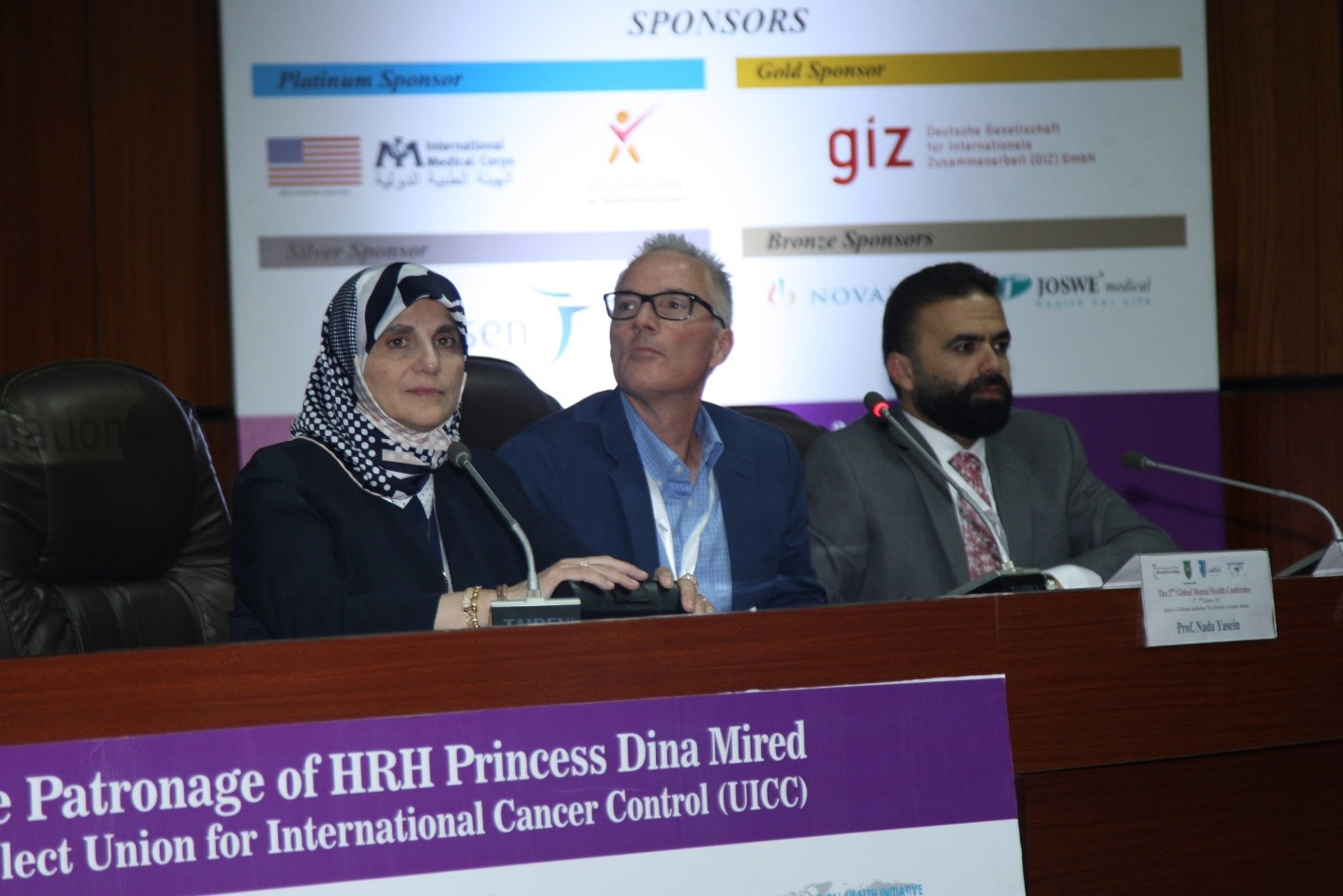 Dr. Nada Yasin from Jordan University, Dr. Edwards from GMH, and Dr. Bawaneh from International Medical Corps as part of a panel at the 2017 conference