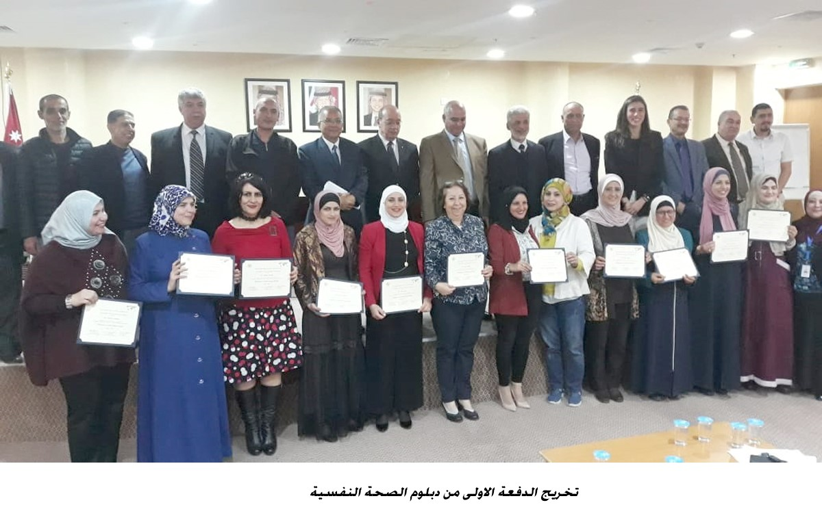 Graduation Ceremony April 2019 at the Jordanian Ministry of Health of the Diploma in Global Mental Health offered by The GMH Initiative Team. The graduation was attended by the Assistant Secretary General of the Jordanian Ministry of Health and GMH Initiative Director Wael Al-Delaimy and GMH member Dr. Hana Abu Hassan. Here are links to national coverage in Jordan